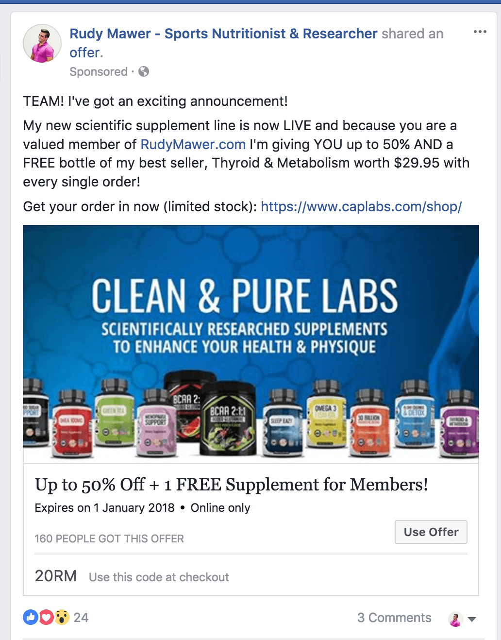 Facebook ads coupons